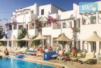 Късно лято в Serhan Hotel 3*, Бодрум: 5 или 7 нощувки на база All