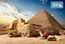 Есен в Египет: 3 нощувки FB на круизен кораб, 4 нощувки All Incl в