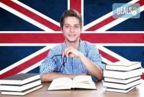 Съботно-неделен разговорен курс по английски език в Tanyаs language