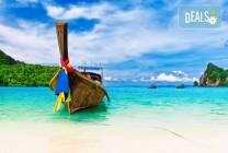 Ранни записвания за почивка в Тайланд: 7 нощувки и закуски в хотел