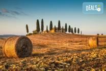 Екскурзия през септември в Тоскана: 4 нощувки и закуски, транспорт,