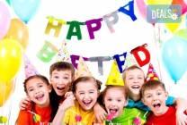 Наем на зала 50 кв. за детски рожден ден в новия Детски център Пух и