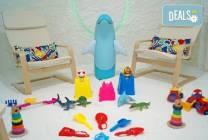 1 процедура в солна стая Биохелт за деца или за възрастни