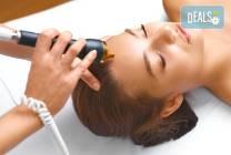 Дълбоко ултразвуково почистване на лице и 2 маски в салон Румяна