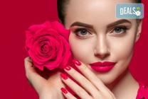 Професионален грим с професионална козметика и маникюр с гел лак в