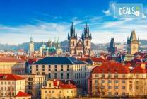 Септемврийски празници в Будапеща, Прага и Виена: 5 нощувки и