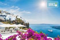 Късно лято в Санторини: 4 нощувки, закуски, транспорт и представител