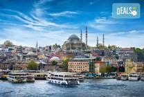 Септемврийски празници в Истанбул и Одрин: 2 нощувки и закуски в х-л