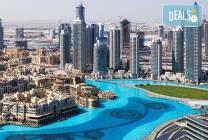 Дубай, септември: 3 или 4 нощувки ВВ, хотел 3*, самолетен билет,