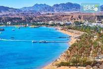 Почивка в Шарм Ел Шейх, Египет: 7 нощувки All incl., хотел 4*,