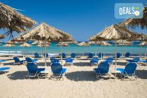 За 1 ден на плаж до Аспровалта, Гърция: транспорт и водач