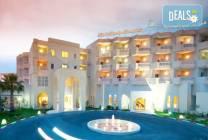 Почивка в Тунис, Хаммамет: 7 нощувки All incl., хотел 4*, чартърен