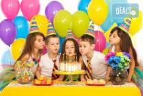 Детски рожден ден 3 часа с меню за 10 деца и много атракциони, детски