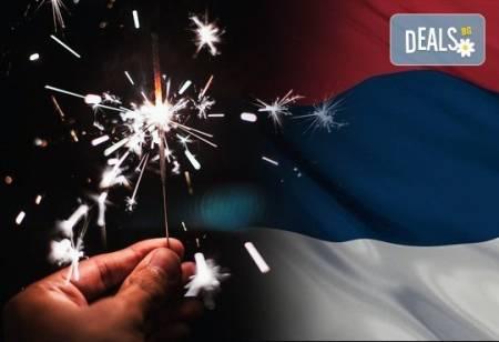 Нова година в Сокобаня: 3 нощувки, закуски, обяди, вечери, празнична
