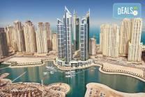 Дубай, октомври: 5 нощувки със закуски, самолетен билет, трансфери,