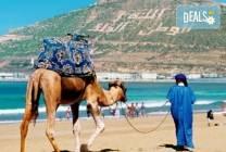 Екскурзия Мароко: самолетен билет, трансфери, 7 нощувки, закуски,