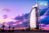 Есен в Дубай: 5 нощувки и закуски, самолетен билет, трансфери, водач