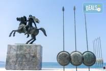 Шопинг и разходка за 1 ден в Солун: транспорт, водач и панорамна
