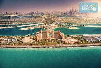 Дубай през октомври: 7 нощувки и закуски хотел 4*, самолетен билет,