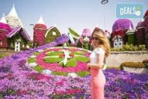 Есен в Дубай: 7 нощувки и закуски в хотел 4*, самолетен билет, багаж,