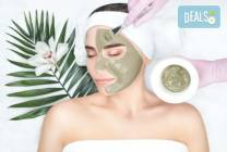 Масаж и пилинг на цяло тяло + масаж и маска на лице с кал от Мъртво