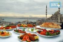 Есен в Истанбул и Одрин: 2 нощувки със закуски, транспорт и водач