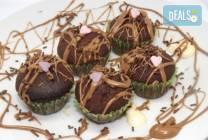 48 броя шоколадови мъфини от Кетърингхапки.com