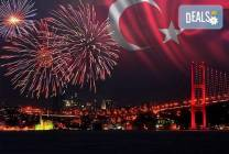 Нова година в хотел 5* в Истанбул: 3 нощувки и закуски, празнична