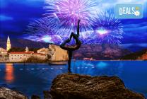 Нова година 2020, Черногорска ривиера: хотел 4*, 4 нощувки, 4