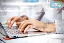 Онлайн професионално обучение по системно програмиране - 50 или 600