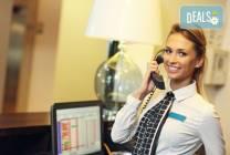 Онлайн професионално обучение по организация на хотелиерството - 50