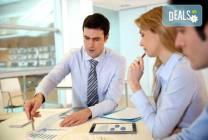Онлайн професионално обучение по бизнес администрация - 50 или 600