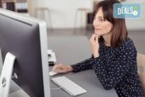 Онлайн професионално обучение по митническа и данъчна администрация -