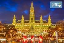 Преди Коледа в Будапеща и Виена: 3 нощувки със закуски, транспорт и