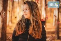 Есенна фотосесия на открито с 10 или 15 обработени кадъра от фотограф