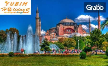 Посети Истанбул за Фестивала на лалето! Екскурзия с 2 нощувки със
