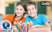 Онлайн матура по БЕЛ за ученици в 4 или 7 клас, плюс рецензия от