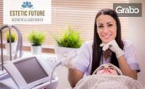 Безиглена мезотерапия на лице по избор, плюс плодов пилинг, маска,