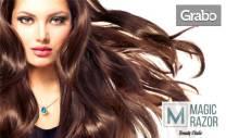 Боядисване на коса с боя на клиента, масажно измиване и нанасяне на