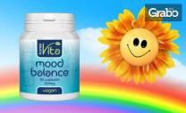 Хранителна добавка Mood balance - веган капсули за добро настроение и
