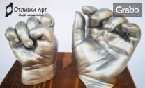 Гипсова отливка на една или две ръчички или крачета на дете