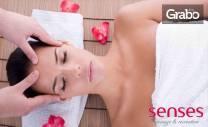 60 минути SPA терапия с рози - масаж на цяло тяло, плюс пилинг, маска