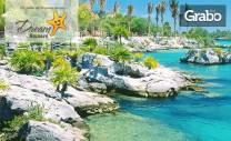 Екскурзия до Канкун! 7 нощувки на база All Inclusive в хотел Panama