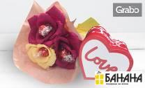 Букет или кошница с ръчно изработени цветя и шоколадови бонбони по