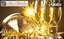 За Нова година в Кавала! 3 нощувки със закуски, плюс празнична вечеря