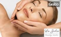 Кислородна терапия за лице с екстракт от охлюви в 8 стъпки - за