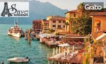 Екскурзия до Женева и Милано, с възможност за Верона, езерата Комо и