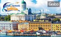 Екскурзия до Скандинавия, Германия, Унгария и Чехия! 8 нощувки, 4