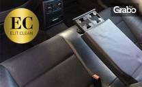 Почистване на 5 седалки, багажник и 4 стелки на лек автомобил или