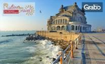 Еднодневна екскурзия до Констанца и Мамая на 12 Октомври